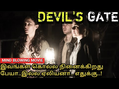 Devil's gate Movie Explained in Tamil|Mxt|Detective|suspense Thriller|Alien|English to Tamil dubbed|
