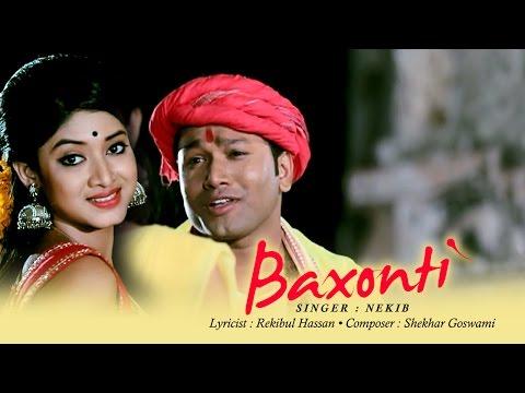 Video Baxonti | Nekib | Priyanka Baishya | Superhit Assamese Song 2017 download in MP3, 3GP, MP4, WEBM, AVI, FLV January 2017