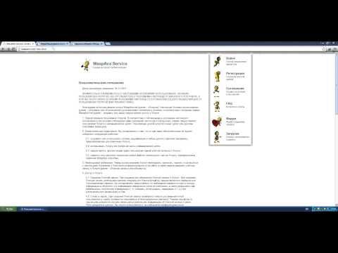 ES Generator - Описание основного функционала