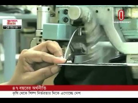 Bangladesh economy in 47yrs (16-12-18) Courtesy: Independent TV