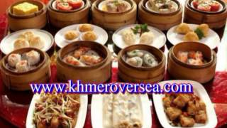 Cambodia News Cambodian Thai Lao Vietnam Foods Cook Eat Drink New