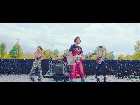 『キセキラッシュ』 PV ( #GIRLFRIEND_band )