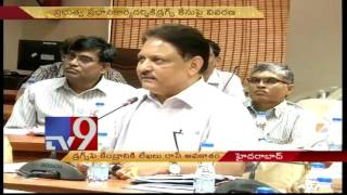 Drugs case - TS Govt assures support to SIT - TV9