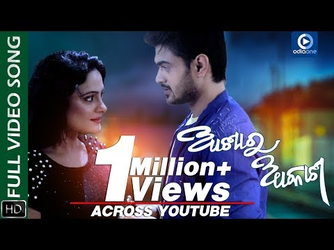 ASHA RA AKASHA | ODIA MUSIC VIDEO | ELLI PADHI | SAANU  | BIRAJ RATH | S3 MOVIES | UNITED MISFITS