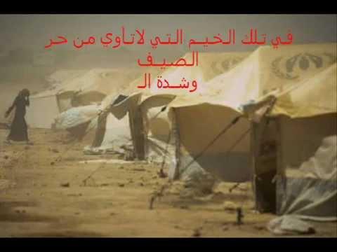سكس سوريا
