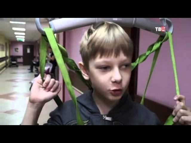 Реабилитация детей-инвалидов,  ..