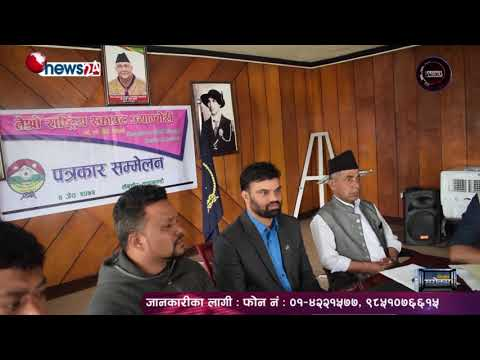 (Nepal Scout News...42 sec)