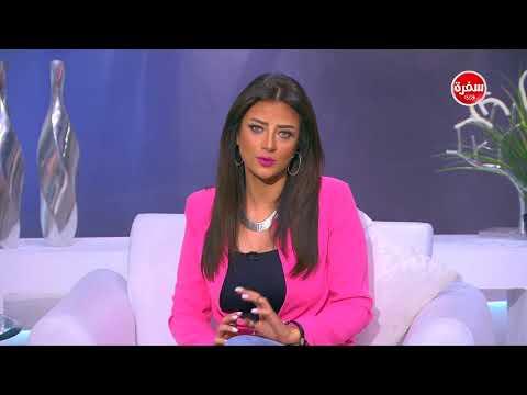 العرب اليوم - رضوى الشربيني تؤكّد أن الخيانة لا تقبل
