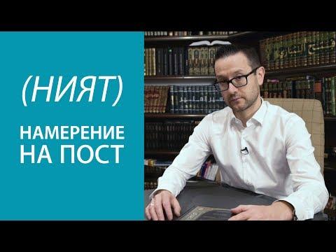 Что говорить утром перед началом поста - DomaVideo.Ru