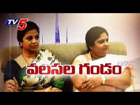 TDP Operation Akarsh turns Headache to YSRCP : TV5 News