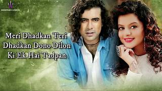 Video Dhadkan (LYRICS) - Jubin Nautiyal, Palak Muchhal download in MP3, 3GP, MP4, WEBM, AVI, FLV January 2017