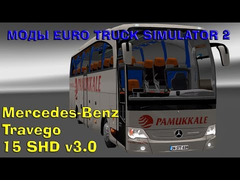 Mercedes Benz Travego 15 SHD v3.0