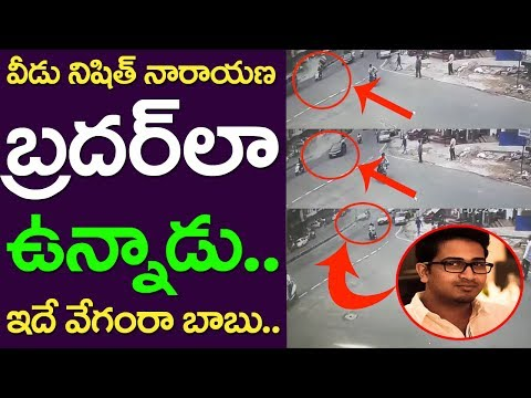 Nishith Narayana Type Car Accident In Banjara Hills | Punjagutta | Hyderabad | Btech Student| Taja30