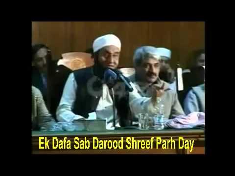 Video Maulana Tariq Jameel Bayan Medical College Lahore 2012 download in MP3, 3GP, MP4, WEBM, AVI, FLV January 2017