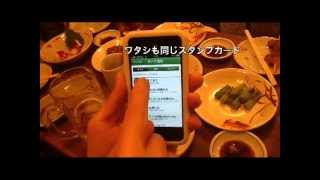 Scopp - Social Stampcard YouTube video