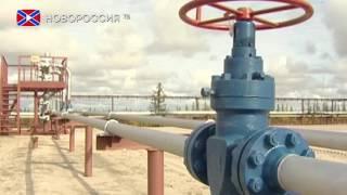 Москва может прекратить транзит газа через Украину
