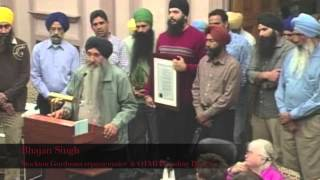 Stockton (CA) United States  city photo : Stockton, CA, USA Passes 1984 Sikh Genocide Recognition