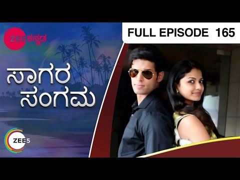 Saagara Sangama - Episode 165 - October 23  2014 24 October 2014 08 PM