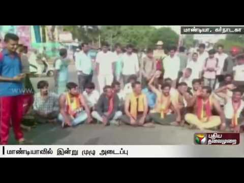 Protests-across-Karnataka-against-SC-order-on-release-of-water-to-TN