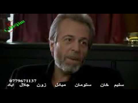 Video ده لیوانو دره 160 برخه download in MP3, 3GP, MP4, WEBM, AVI, FLV January 2017