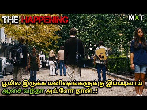 The Happening|Movie Explained in Tamil|Mxt|Suspense Thriller Movies|Sci-fi|English to Tamil dubbed|