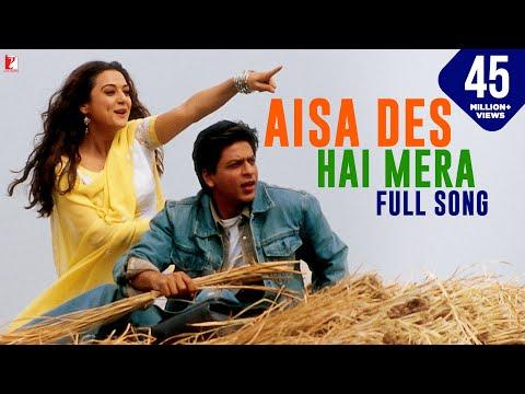 Aisa Des Hai Mera - Full Song   Veer-Zaara   Shah Rukh Khan   Preity Zinta