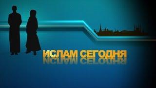 Открытие Ресурсного центра исламского образования. Казань, КФУ.