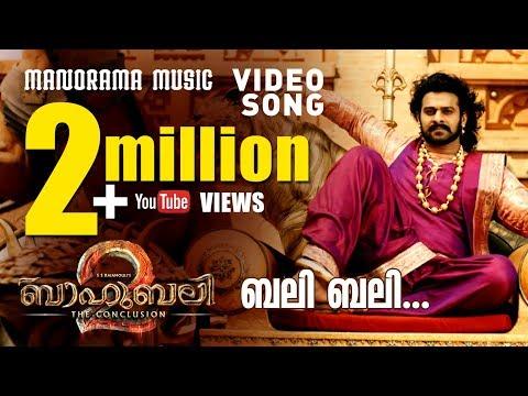 Video Bali Bali Bahubali | Bahubali 2 The Conclusion | Prabhas | Anushka | Manorama Music download in MP3, 3GP, MP4, WEBM, AVI, FLV January 2017