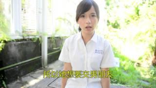 虞成敬╳史旺基「制服地圖正妹說笑話Vol.2」