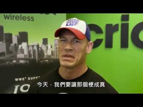 約翰希南突襲惡作劇!這次John Cena突入惡搞現場,笑到我噴水了!