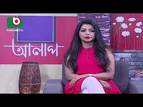 Celebrity gossip | Alap Sharmin Dipty With actress Sushoma Sarkar