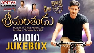 Srimanthudu - Jukebox