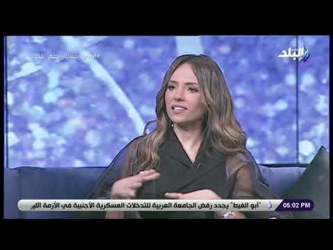 فيديو- طارق الشناوي: براءة الطفل لم تغادر رجاء الجداوي