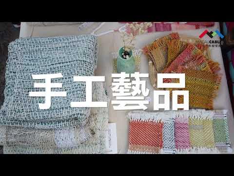 小城大事2019第二十二屆葡韻嘉年 ...
