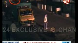Download Video জোড়া খুন: ১৩ এপ্রিল রাতের সিসিটিভির ছবি - CHANNEL 24 VIDEO MP3 3GP MP4