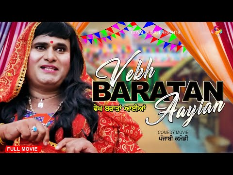 New Punjabi Movie 2017 | Vekh Baraatan Aayian | Punjabi Full Movies 2017 | New Punjabi Films - Movie7.Online