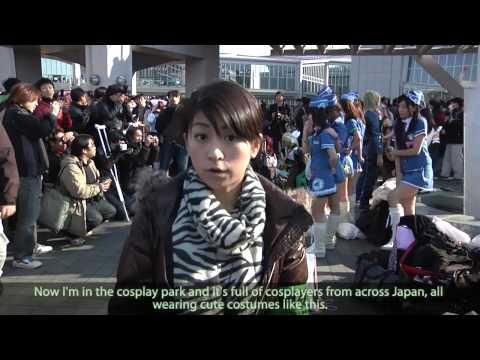 Akibatteru 11 - Comiket, X Japan and Final Fantasy XIII (видео)