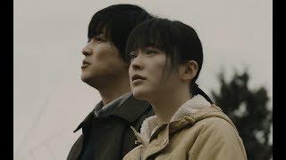 貫地谷しほりと大東駿介がダブル主演/映画『望郷』予告編