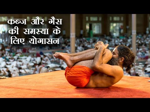 Yoga for constipation and gas problem