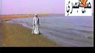 حسين البصري بعنوان هاي الدنية
