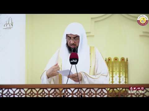 خطبة بعنوان الإحسان للجار للشيخ محمد حسن المريخي