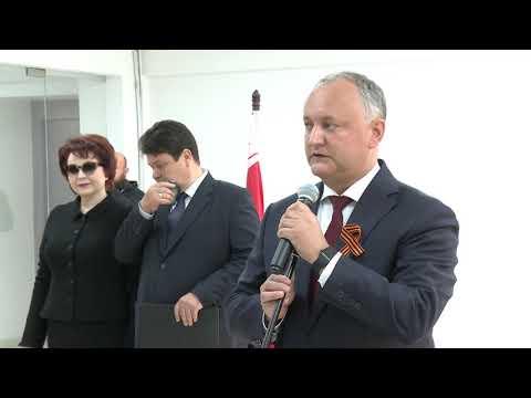 Șeful statului a participat la deschiderea unei expoziții de fotografii, dedicată aniversării a 75-a de la eliberarea de sub ocupația fascistă