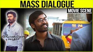 Video Velaiilla Pattadhari - Tamil Movie - Mass Dialogue| Dhanush | Anirudh MP3, 3GP, MP4, WEBM, AVI, FLV Maret 2019