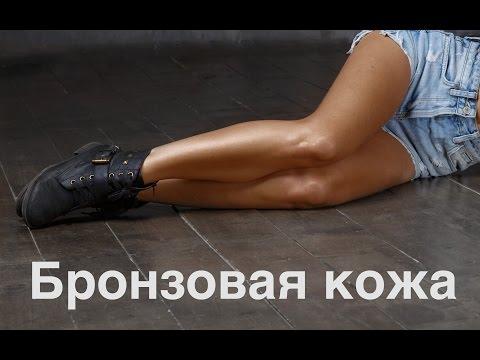 , title : 'Бронзовая кожа в Photoshop'