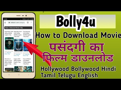 Bolly4u 2020: Download latest 300mb hollywood  Bollywood movies hindi dubbed Movies For Free