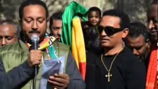 VOA Coverage Of First Hijrah Protest At The Ethiopian Embassy in Washington DC    YouTube