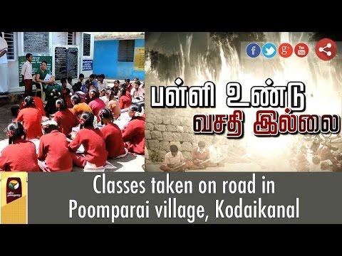 Classes-taken-on-road-in-Poomparai-village-Kodaikanal