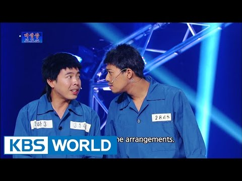 gag - Abnormal Prison | 비정상 교도소 ------------------------------------------------ - Telecasting Time: Saturdays 04:30pm | Sundays 01:50am (Seoul, UTC+9) - For more info: http://kbsworld.kbs.co...