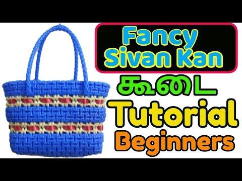 Tamil-1 Roll Fancy Sivan Kan Koodai Tutorial For Beginners    Mix of Sivan Kan and Wheat Knot Koodai