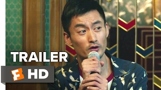 Duckweed Official Trailer 1  2017    Chao Deng Movie